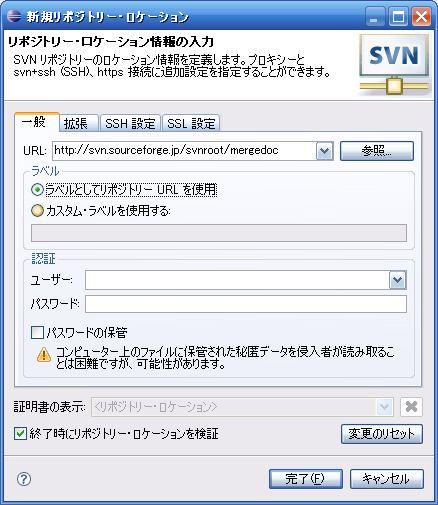 pleiades_repository.jpg