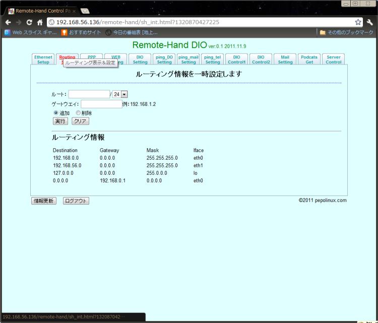 slide0005_image011.png