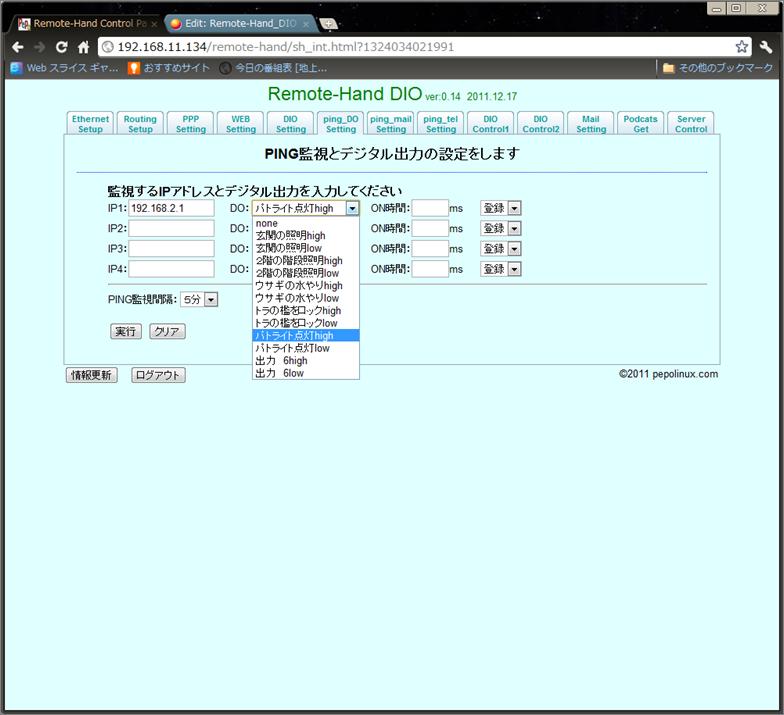 slide0010_image019.png