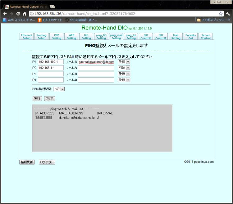 slide0011_image021.png
